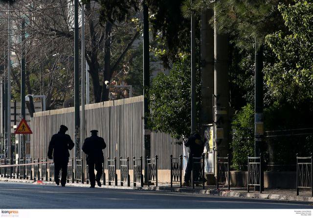 Εισβολή «Ρουβίκωνα» στην τέως οικία του γερμανού πρεσβευτή | tovima.gr