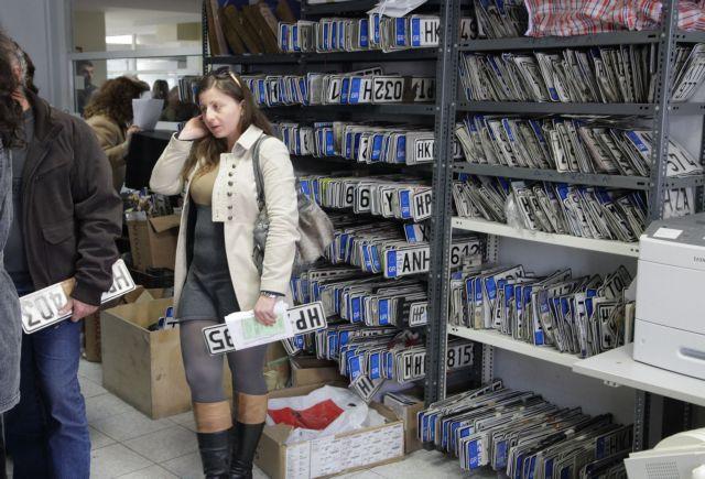 Νέα αφαίμαξη €1,1 δισ. με τα τέλη κυκλοφορίας | tovima.gr