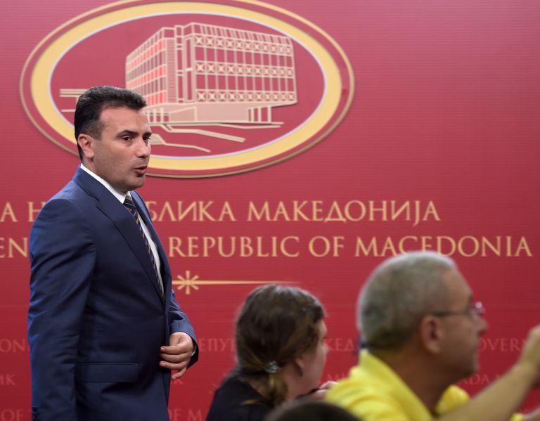 πΓΔΜ – Δημοκόπηση: Προηγείται το «ναι» – Οι πολίτες αποδέχονταi την Συμφωνία με την Ελλάδα και την ένταξη σε ΕΕ και NATO | tovima.gr