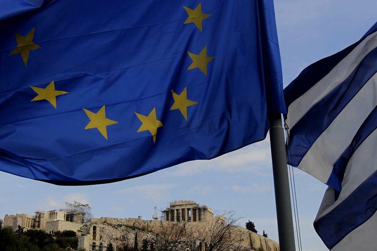 Κομισιόν: Παρέδωσε έγγραφα για την είσοδο της Ελλάδας στο ευρώ | tovima.gr