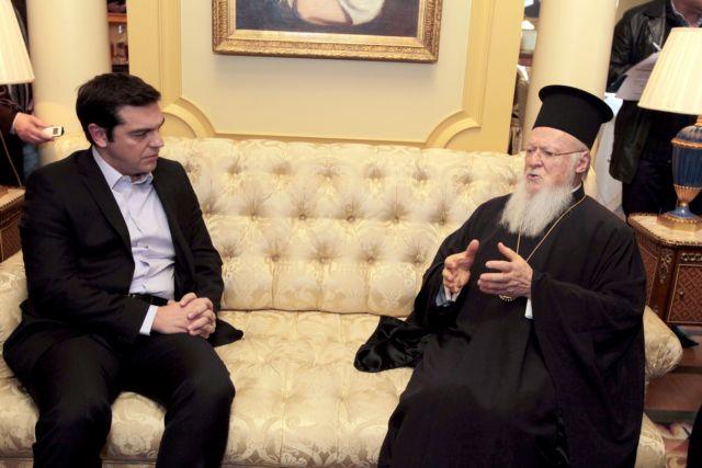 Συγχαρητήρια επιστολή Βαρθολομαίου σε Τσίπρα | tovima.gr