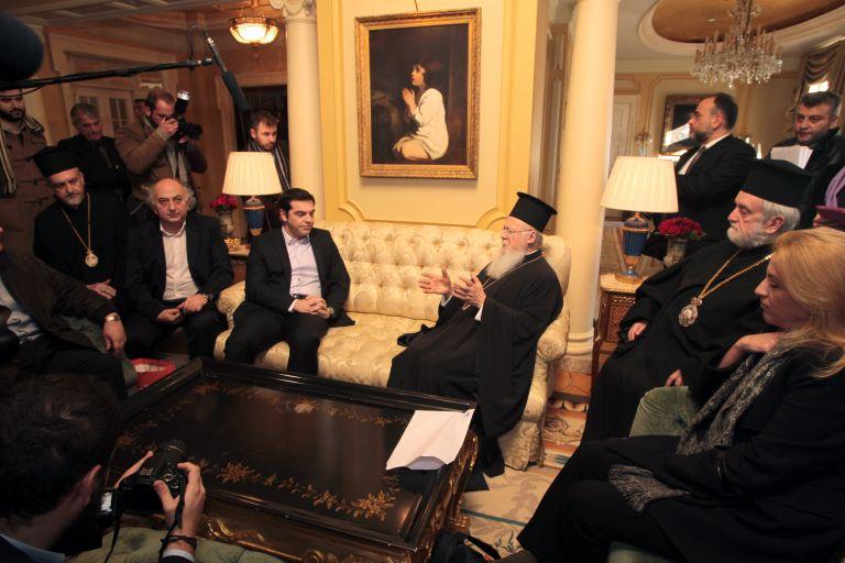 Ο Αλ. Τσίπρας με τον Πατριάρχη Βαρθολομαίο για τους μετανάστες | tovima.gr