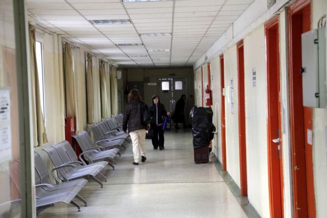 Υπό εξέταση οι χρεώσεις ιδιωτικών κλινικών σε ασφαλισμένους ΕΟΠΥΥ | tovima.gr