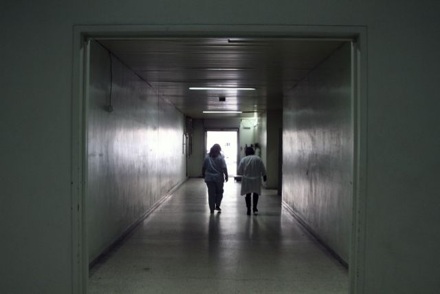 Report shows Greek public hospitals in dramatic state | tovima.gr