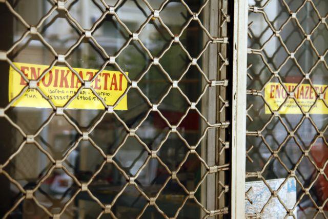 Μειωμένες οι τιμές στα ενοίκια καταστημάτων και γραφείων | tovima.gr