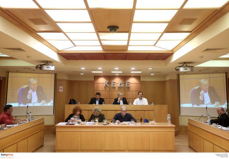 ΚΕΔΕ: Καταγγέλλει επιλεκτικές συμπεριφορές σε χρηματοδοτήσεις   tovima.gr