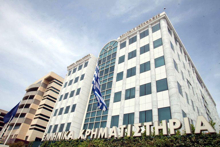 Με πτώση 2,29% έκλεισε το Χρηματιστήριο Αθηνών την Δευτέρα | tovima.gr