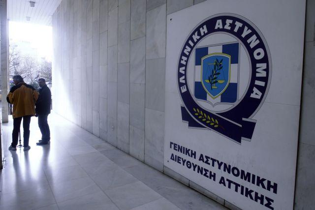 Ιερέα ζητά να προσλάβει η Ελληνική Αστυνομία | tovima.gr