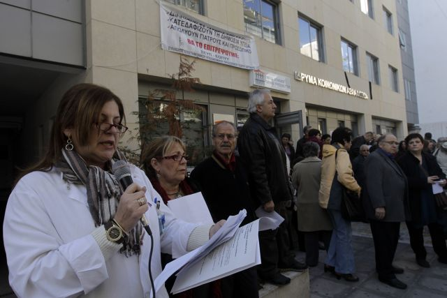 EOPYY doctor federation announces strike extended to 7th of February | tovima.gr