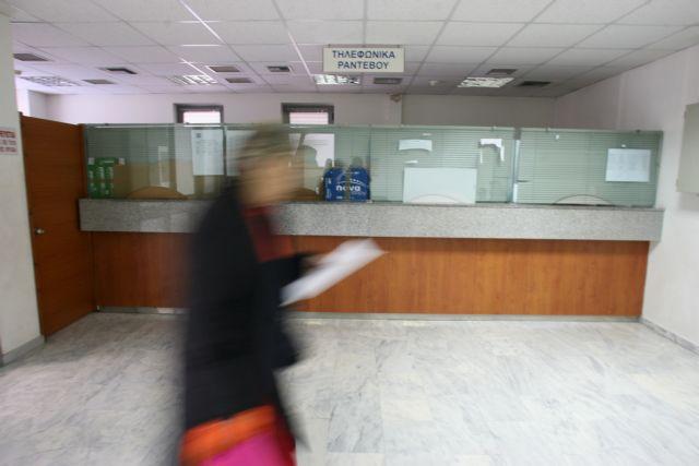 Υγειονομικές επιτροπές ΕΟΠΥΥ: Οδηγός για τα δικαιολογητικά   tovima.gr