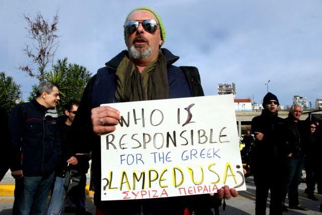 ΕΕΔΑ: Ουσιαστική διερεύνηση της τραγωδίας στο Φαρμακονήσι | tovima.gr