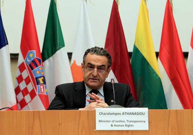 Ευρωπαϊκή Διαταγή Διατήρησης Λογαριασμού από την Ελληνική Προεδρία   tovima.gr