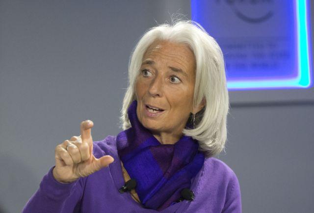 Lagarde admits mistakes were made in Greek austerity program | tovima.gr