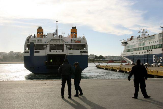 Η Κομισιόν πήρε πίσω τις απειλές για την ασφάλεια των ελληνικών λιμανιών | tovima.gr