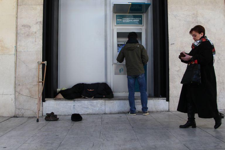 Μέτρα των μνημονίων «παραβιάζουν τα ανθρώπινα δικαιώματα» | tovima.gr