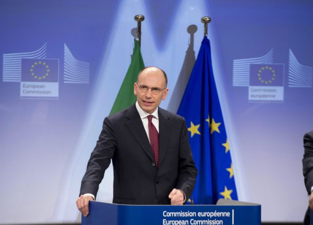 Ενρίκο Λέτα: Μόνο μια νέα Ευρωπαϊκή Ενωση μπορεί να σώσει την παλιά | tovima.gr