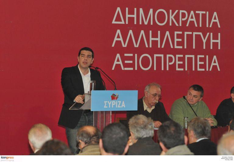 ΣΥΡΙΖΑ: Εγκρίθηκε κατά πλειοψηφία η πρόταση για τους 13 περιφερειάρχες | tovima.gr