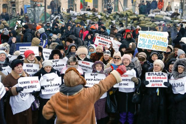Μαξ Φίσερ: «Τι ντρέπεστε να ρωτήσετε για την Ουκρανία» | tovima.gr