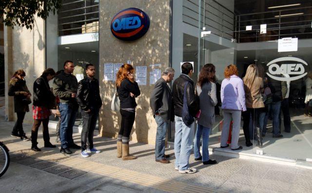 Ευρωπαϊκά κονδύλια περιμένουν νέους ανέργους   tovima.gr