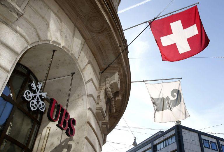 UBS: Ζητά πιστοποιητικά φορολογικής νομιμότητας για καταθέσεις | tovima.gr