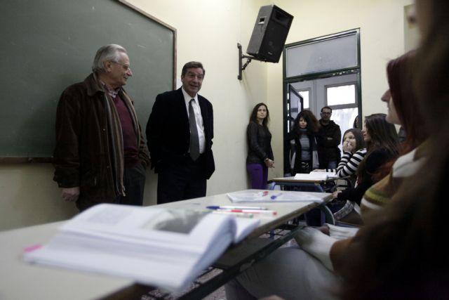 Ξεκινούν τα μαθήματα στο Κοινωνικό Φροντιστήριο της Αθήνας   tovima.gr