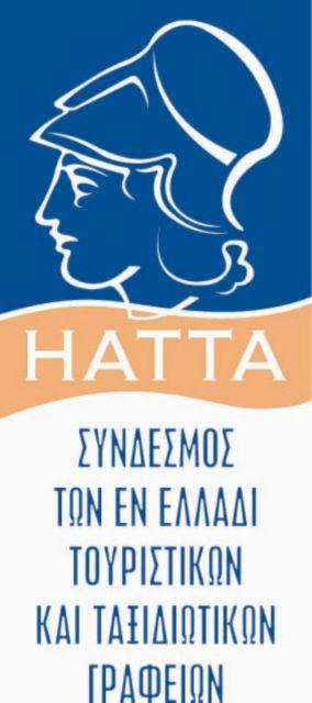 Νέος πρόεδρος στον ΗΑΤΤΑ ο κ. Λύσανδρος Τσιλίδης | tovima.gr