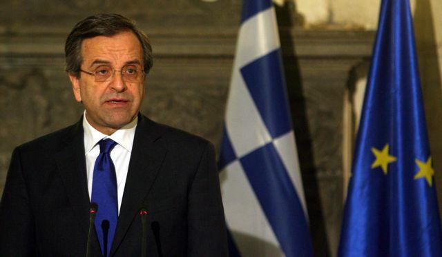 "Samaras tells Bild that ""Greeks are not richer than Germans"" | tovima.gr"