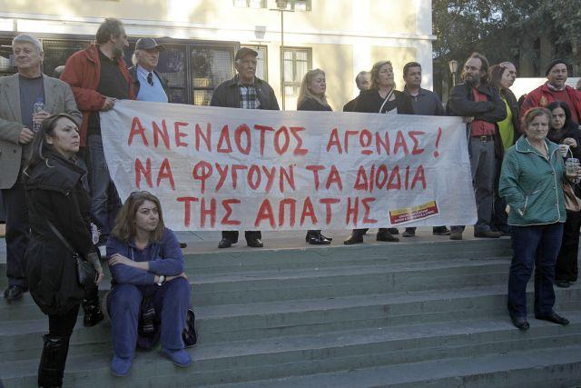 Mayor and municipal officers of Oropos arrested at Malakasa set free   tovima.gr