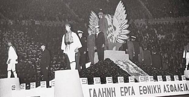 Ελληνική πεζογραφία και δημόσια σφαίρα | tovima.gr