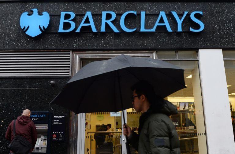 Barclays: Μειώνει 7.000 θέσεις εργασίας έως το 2016 | tovima.gr