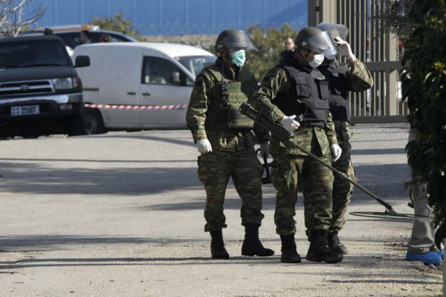 Rocket remains found at Mercedes-Benz facilities in Varybobi | tovima.gr