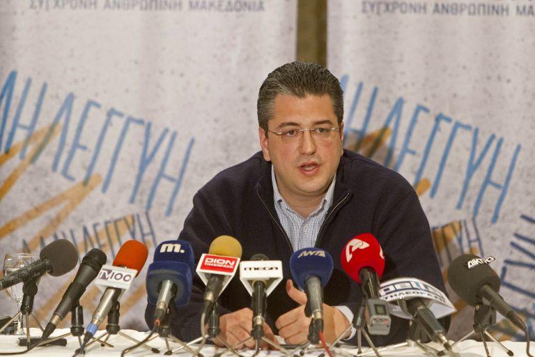 Τζιτζικώστας: Δεν αποσύρω σε καμία περίπτωση την υποψηφιότητά μου | tovima.gr