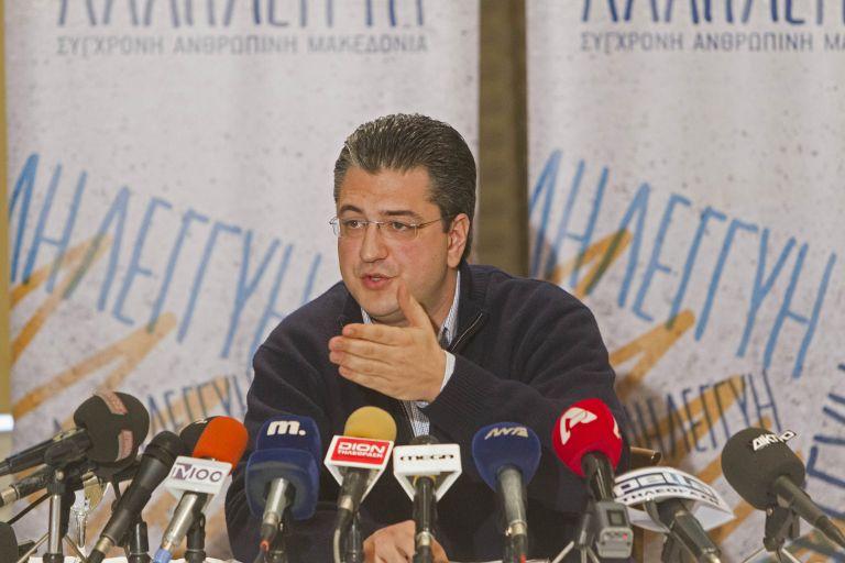 Ανακοίνωσε τους πρώτους 26 υποψήφιους ο Τζιτζικώστας | tovima.gr
