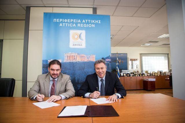 «Πρωτόκολλο Συνεργασίας» για την προβολή της Αθήνας   tovima.gr