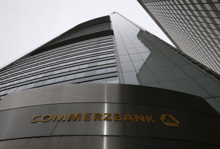 Πρόστιμο 500 εκατ. δολαρίων αντιμετωπίζει η Commerzbank | tovima.gr