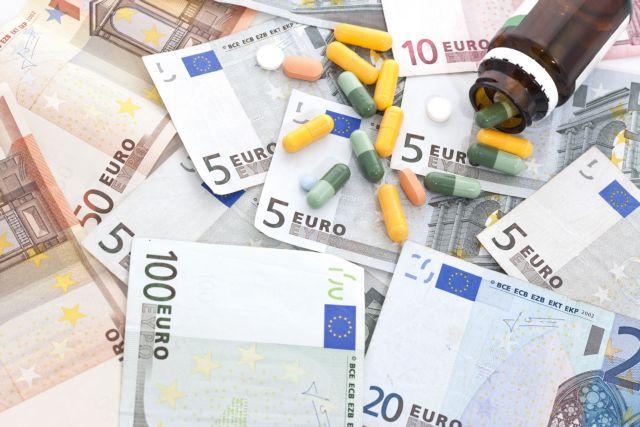Το ευρωπαϊκό σχέδιο που θα καθορίσει τις τιμές των φαρμάκων   tovima.gr