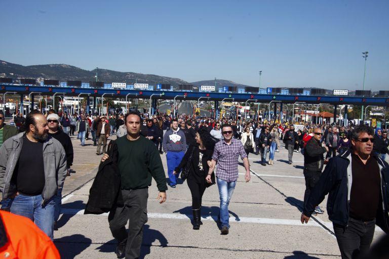 Συγκέντρωση διαμαρτυρίας στα διόδια των Αφιδνών | tovima.gr