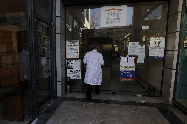 Νέος γύρος διαμάχης γιατρών με τον ΕΟΠΥΥ | tovima.gr