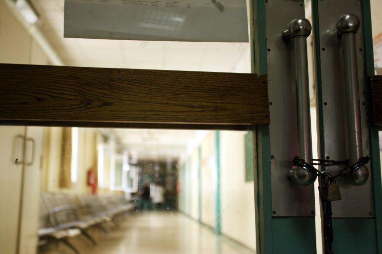 Πολυάριθμα προβλήματα αντιμετωπίζει το Νοσοκομείο Λήμνου | tovima.gr