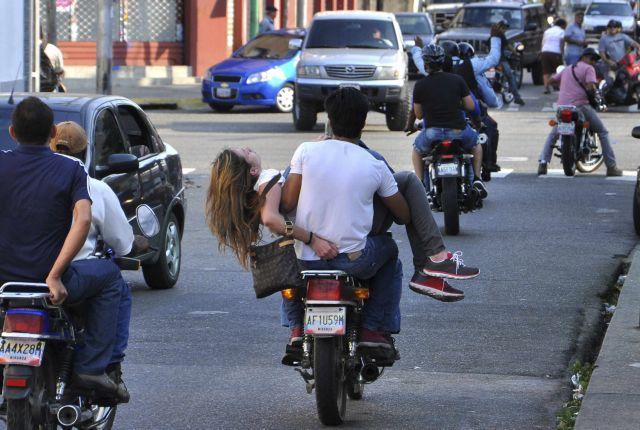 Βενεζουέλα: Νεκρή 22χρονη διαδηλώτρια | tovima.gr