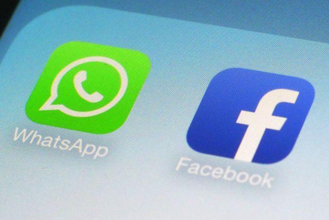Κλήσεις και μηνύματα με υπαγόρευση στη Siri | tovima.gr