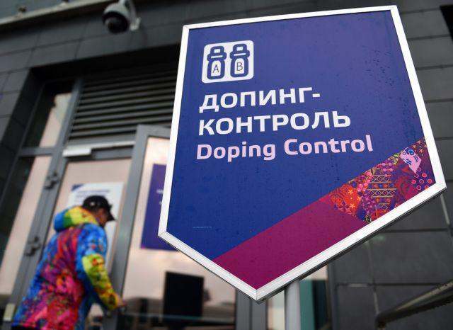 Αποβολή της Ρωσίας από διοργανώσεις στίβου ζητάει η Wada | tovima.gr