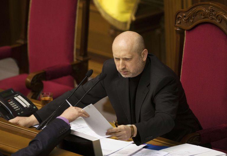 Η Ε.Ε.αναγνώρισε τον Τουρτσίνοφ ως μεταβατικό πρόεδρο της Ουκρανίας | tovima.gr
