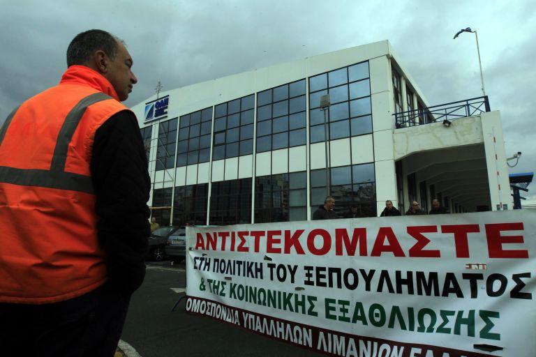 ΣΥΡΙΖΑ: «Φωτογραφική η διαδικασία για το ξεπούλημα του ΟΛΠ» | tovima.gr