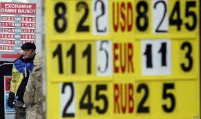 Ουκρανία: Η οικονομική κρίση πυροδότησε την κοινωνική ανάφλεξη | tovima.gr