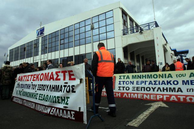Φουρτούνες στο λιμάνι του Πειραιά για την ιδιωτικοποίηση του ΟΛΠ | tovima.gr