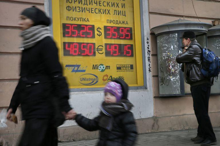 Deutsche Welle-Ρωσία: Υφεση στη σκιά του ενθουσιασμού για την Κριμαία | tovima.gr