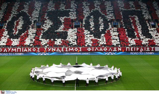 Champions League: Olympiacos faces Dinamo Zagreb in Piraeus   tovima.gr