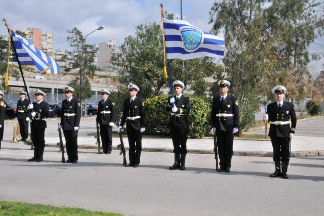 Μέσω πανελληνίων εξετάσεων η εισαγωγή στις σχολές του Λιμενικού Σώματος | tovima.gr