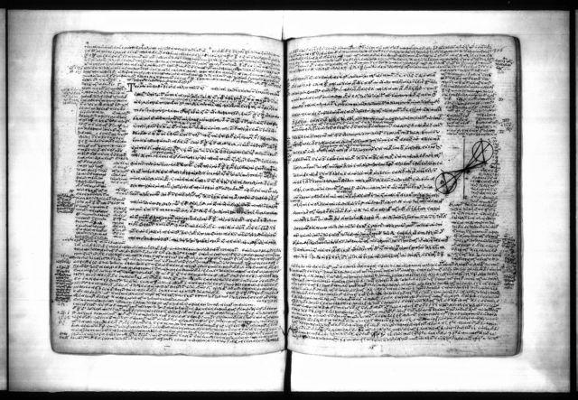 Η Αλγεβρα των αρχαίων Ελλήνων   tovima.gr